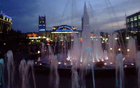 Kharkiv:  Ukraine:      Fountain in Front of Station