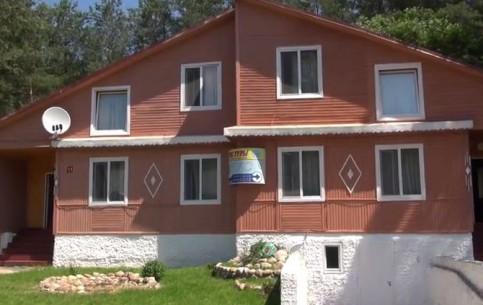 Minsk:  Belarus:      Globus Recreation Center
