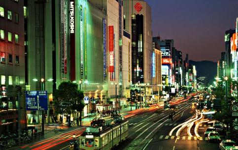 Япония:      Хиросима