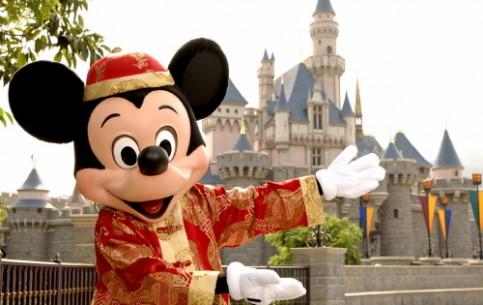Hong Kong:  China:      Hong Kong Disneyland