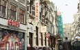 Hostels in Holland 写真