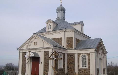 Минск:  Беларусь:      Копыль
