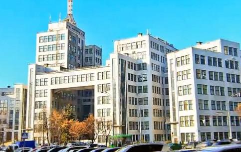 Ukraine:      Kharkiv