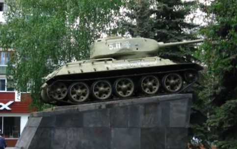 Donetsk:  Ukraine:      Kramatorsk