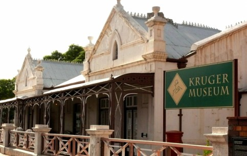 Претория:  Южная Африка:      Дом-музей Крюгера
