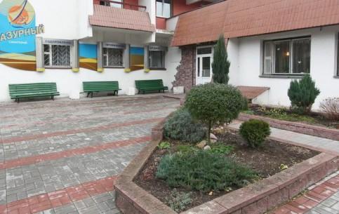 Minsk:  Belarus:      Lazurny Sanatorium