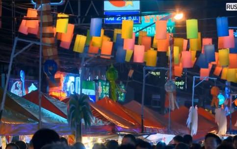 Thailand:      Лойкратхонг