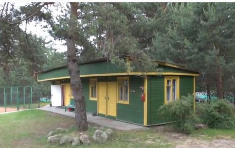 Brest:  Belarus:      Luban Recreation Center