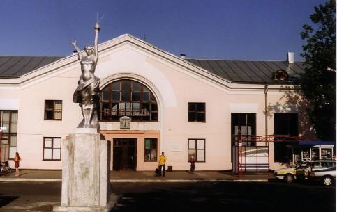 Brest:  Belarus:      Luninets