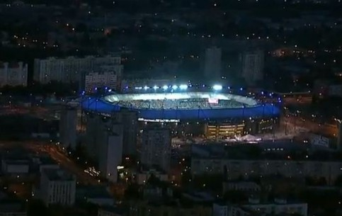 Kharkiv:  Ukraine:      Metallist Stadium