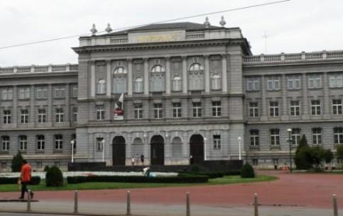 Загреб:  Хорватия:      Музей Мимара