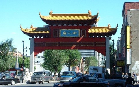 Montreal:  Quebec:  Canada:      Montreal Chinatown