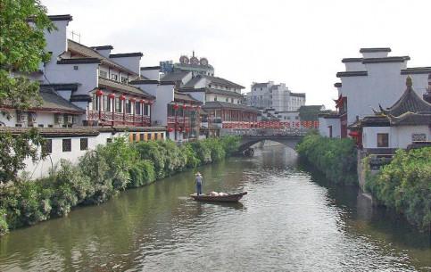 China:      Nanjing