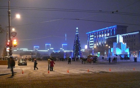 Kharkiv:  Ukraine:  