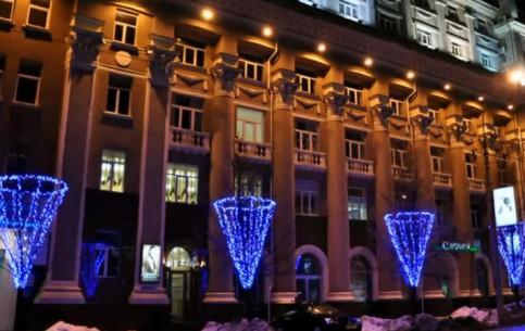 ドネツィク:  ウクライナ:      Night Donetsk