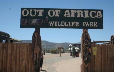 Парк животный мир африки животные
