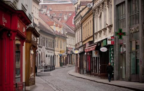 ザグレブ:  クロアチア:      Radićeva street