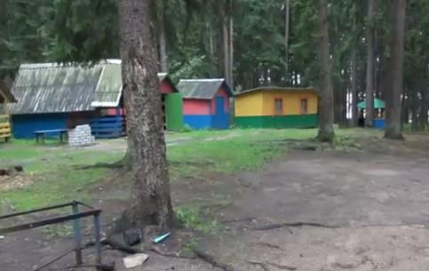 Brest:  Vitebsk:  Belarus:      Recreation Center Pine Beach