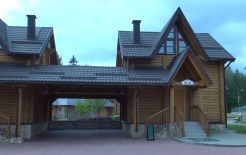 ミンスク:  ベラルーシ:      Silichi Tourist Complex