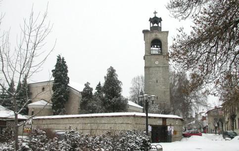 Bulgaria:      Bansko