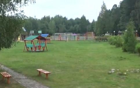 Слуцк:  Минск:  Беларусь:      Детский санаторий Солнышко