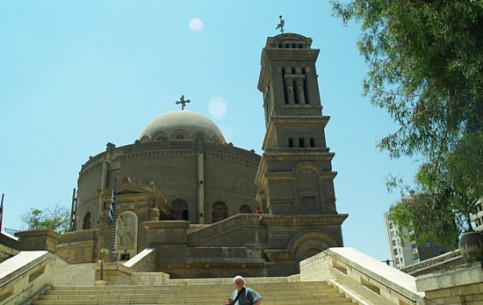Cairo:  Egypt:  