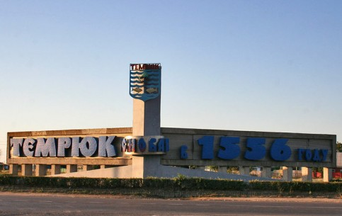 Krasnodarskiy Kray:  Russia:      Temryuk