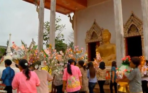 タイ王国:      Tot Katin
