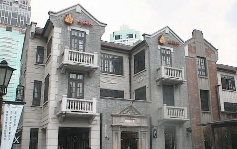 上海市:  中国:      XinTianDi