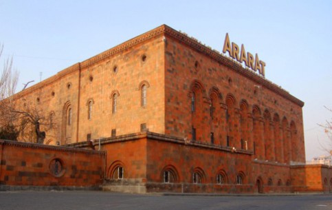 Yerevan:  Armenia:      Yerevan Brandy factory Ararat