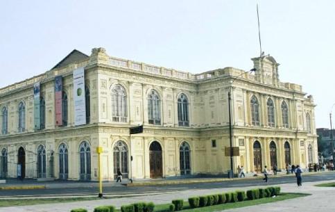 利馬:  秘鲁:      Museums in Lima